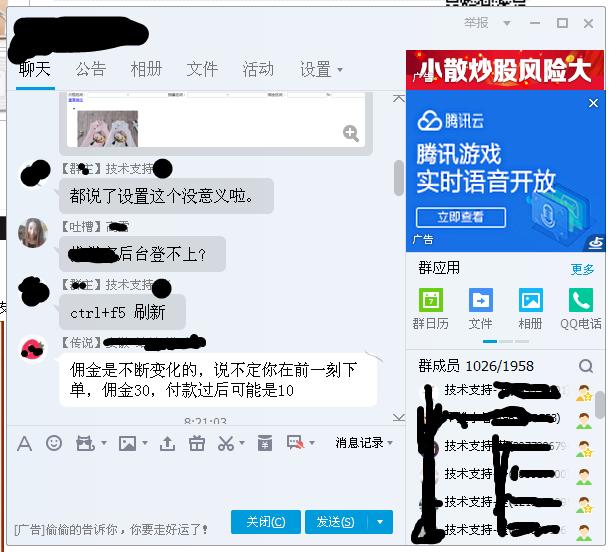 免费微信淘客优惠券系统源码.png