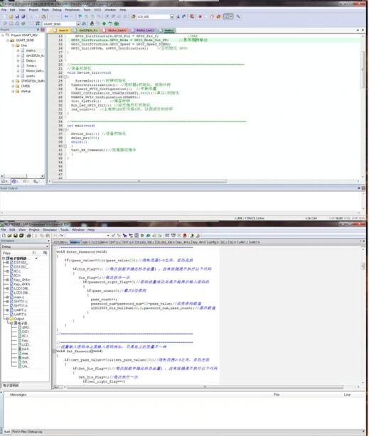 工作室代写STM32系列程序,代写STM32F103程序及硬件设计,代写毕业设计,各种研究课题c语言程序3.jpg