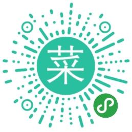 泛米米博客微信小程序来了,在微信也可以随时看泛米米博客文章了.jpg