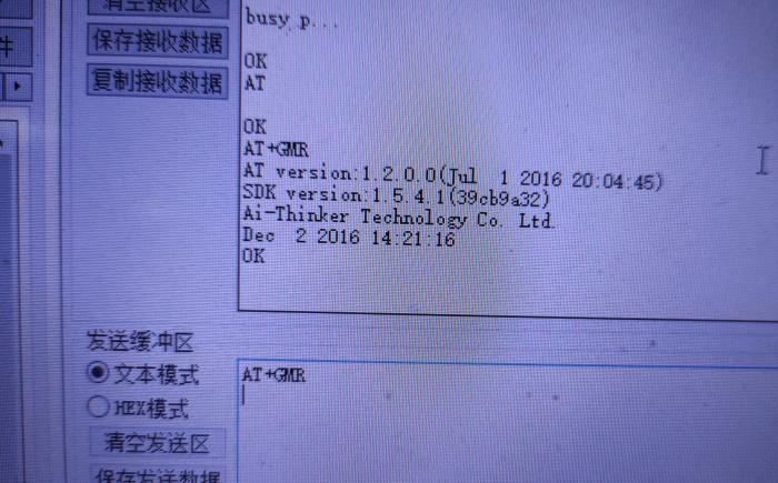 测试ESP8266模块串口发送AT指令,返回的busy p...的解决方法3.png