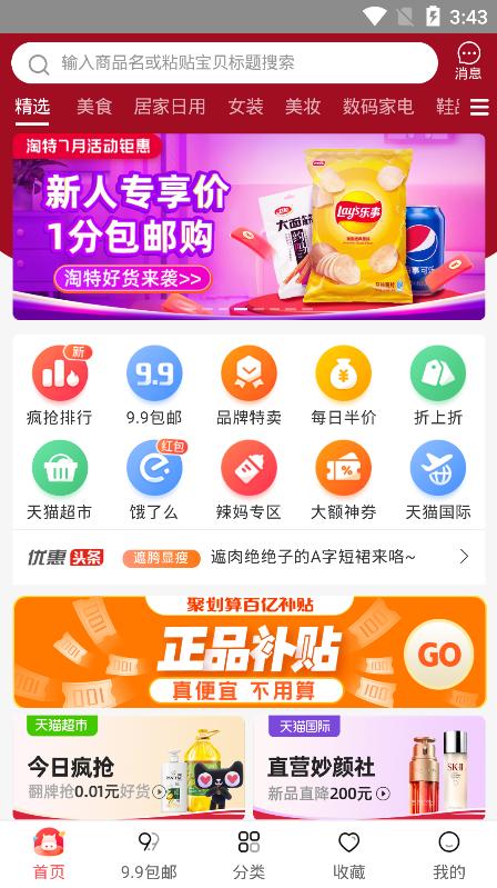2021年免费wap手机网站打包app方法6.png