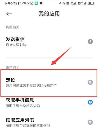 基于E4A易安卓的蓝牙串口助手app源码网盘免费下载,支持HC-05,HC-O6等常用蓝牙串口模块,适合电子制作调试5.png