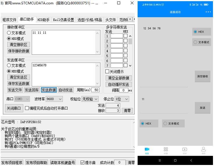支持HC05,HC06等蓝牙串口模块,蓝牙串口助手APP下载,支持自定义按钮,适合电子调试,基于E4A易安卓编写,源码开放,可以自己制作app3.png